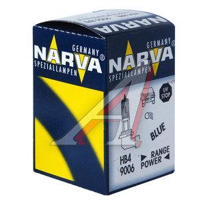 Лампа 12V HB4 51W P22d Range Power Blue NARVA 48613, N-48613RPB