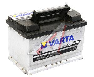 Аккумулятор VARTA Black Dynamic 70А/ч обратная полярность 6СТ70 Е13, 570 409 064 312 2