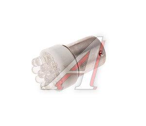 Лампа светодиодная 12V R10W BA15s 9 светодиодов белая МАЯК 12T15-W/9LED, А12-10