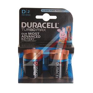 Батарейка D LR20 1.5V блистер (2шт.) Alkaline Turbo DURACELL D-LR20Tбл