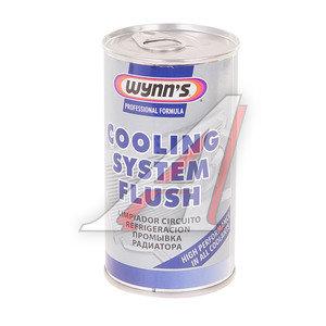 Промывка системы охлаждения COOLING SUSTEM FLUSH 325 WYNN'S WYNN'S 45944, W45944