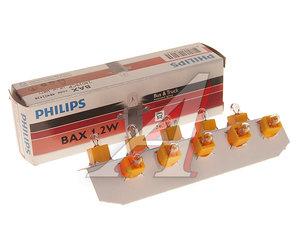 Лампа 24V 1.2W Bax8.5d желтый патрон PHILIPS 24029CP, P-24029, А24-1,2