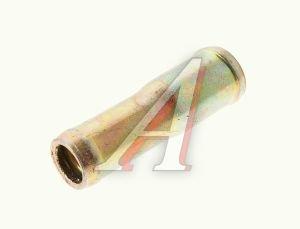 Соединитель для шлангов отопителя d=16х18мм металлический прямой 32214-1015086 (металл.), 32214-1015086