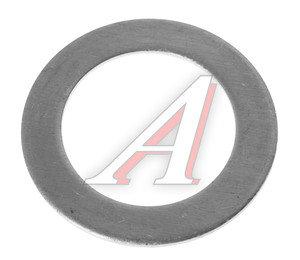 Шайба 24.0х36.0х1.5 алюминиевая (плоская) ЦИТ ША 24.0х36.0-1.5-П, Ц1256