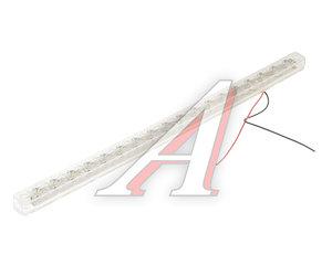 Фонарь освещения салона LED 24V, белый (L= 333мм, 18-светодиодов) АВТОТОРГ НК-0073/LED б