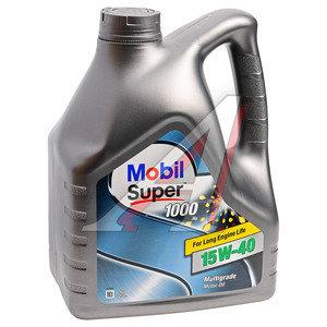 Масло моторное SUPER 1000 Х1 мин.4л MOBIL MOBIL SAE15W40, 01_0100