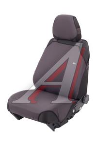 Авточехлы (майка) темно-серые комплект Perfect H&R 22060 H&R