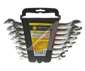 Набор ключей рожковых 6-22мм 8 предметов в холдере CrV Pro ЭВРИКА ER-11081