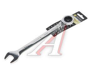 Ключ комбинированный 19х19мм трещоточный с держателем ЭВРИКА ER-21119H