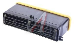 Сопло ВАЗ-2114 панели приборов центральное 2114-8104090