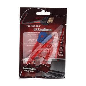 Кабель iPhone (5-) 1м красный с подсветкой PRO LEGEND PL1368, PRO LEGEND PL1368