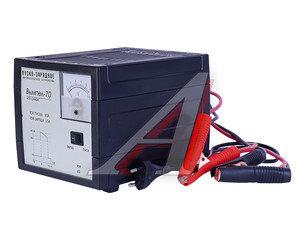 Устройство пуско-зарядное 12V 0.8-250Ач 80А ОРИОН ВЫМПЕЛ-70, W-70