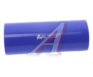Патрубок КАМАЗ радиатора нижний (L=200мм, d=70) силикон 5320-1303026-01, 5320-1303026
