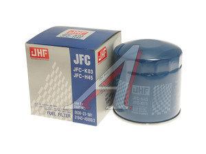 Фильтр топливный HYUNDAI HD65,72,78,County дв.D4AL ЕВРО-2,D4DB (JFC-H45) JHF 31945-45000, 31945-45001