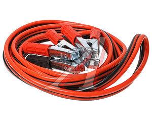 Провода для прикуривания 1000А 5.0м TYPE R B-1000CU