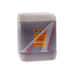 Масло трансмиссионное Transmission Fluid EP30W 10л JCB 4000/2600, JCB EP30W 4000/2603/4000/2645R, 4000/2605 20л/4000/2603 200л/4000/2645 1000л