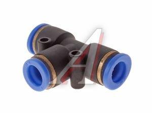 Соединитель трубки ПВХ,полиамид d=8мм тройник PUT08, АТ-353/АТ10354