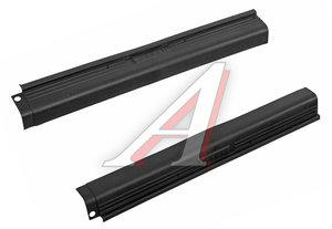 Накладка порога ВАЗ-2109 передняя правая/левая комплект 2109-5109076/77, 2109-5109076