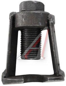 Съемник тяг рулевых (ВАЗ-2101-2107) сварной Челябинский ИЗ Калуга 10370, 10370