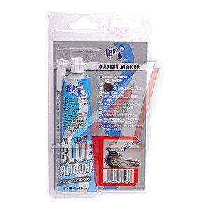 Герметик синий силиконовый 85г HELP HELP, 315