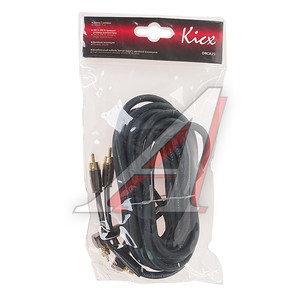 Кабель RCA 2х2 5м KICX KICX DRCA25