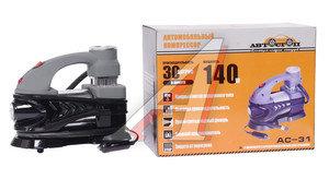 Компрессор автомобильный 30л/мин. 7атм. 12А 12V (фонарь, адаптер к АКБ) АВТОСТОП AC-31