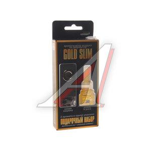 Ароматизатор на дефлектор жидкостный (новая машина+картридж дождь и роса) 8мл Gold slim FKVJP SMGD-71