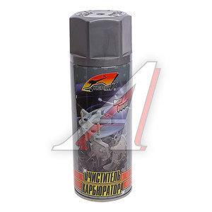 Очиститель карбюратора аэрозоль 520мл KERRY KERRY KR-911, KR-911