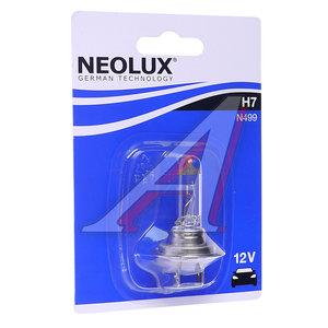 Лампа 12V H7 55W PX26d блистер (1шт.) NEOLUX N499-01B, NL-499бл, АКГ 12-55 (Н7)