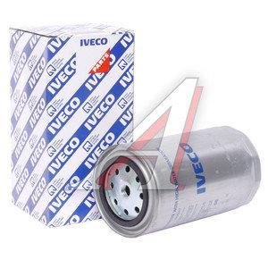 Фильтр топливный IVECO EuroStar,EuroTech,Trakker грубой очистки (М14х1.5мм,со сливом) ОЕ 1908547, KC186, 1908547/1930992/1907539