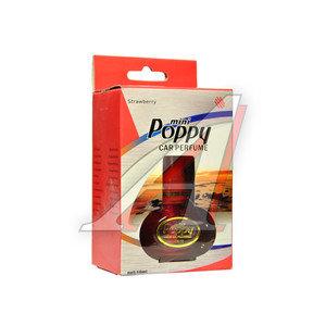Ароматизатор на дефлектор жидкостный (земляника) 10мл Mini Mate Poppy DIAX GT-73673STR