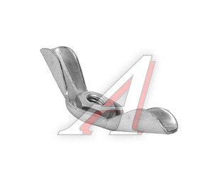 Крепеж ГАЗ-2410 колеса запасного (барашек) (ОАО ГАЗ) 21-3105018-10, 21-3105018-А