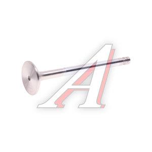 Клапан выпускной ВАЗ-2101 АвтоВАЗ 21010-1007012-03, 21010100701203, 2101-1007012-01