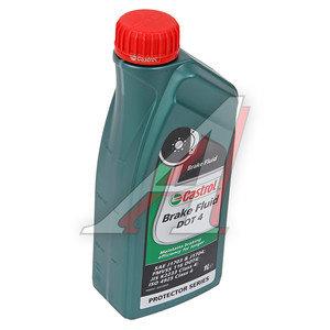 Жидкость тормозная DOT-4 1л CASTROL 157D5A, CASTROL DOT-4