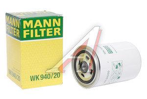 Фильтр топливный RENAULT Premium,Midlum,Kerax,ЯМЗ (дв.E-TECH ЕВРО-3) (00-) MANN WK940/20, KC197, 5001853860/5010412350/5010505337/5010477855