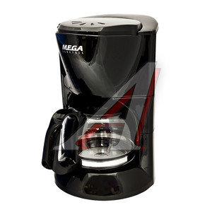 Кофеварка автомобильная 24V 300W BLAC 650мл MEGA ELECTRIC ME-13024