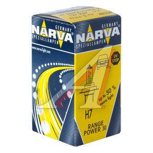 Лампа 12V H7 55W +50% PX26d (1шт.) Range Power NARVA 483393000, N-48339RP, АКГ 12-55 (Н7)