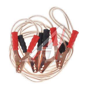 Провода для прикуривания 400A 3.0м MEGAPOWER M-40030