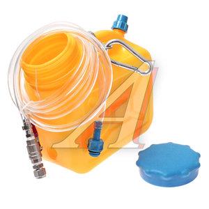 Емкость для заправки маслом АКПП (VW,AUDI A4,A5,A8 CVT OH VAS 5162 Multitronic) JTC JTC-VAE1157
