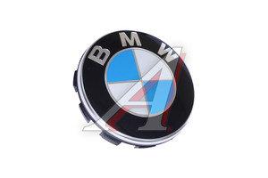 Колпачок BMW 1 (E81,E87),3 (E92,E93),5 (E60,E61,F07,F10) диска колесного центральный OE 36136783536