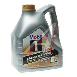 Масло моторное MOBIL 1 FS X1синт.4л MOBIL MOBIL SAE5W40
