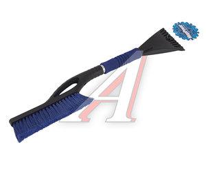 Щетка со скребком 60см черно-синяя MEGAPOWER M-71027BL