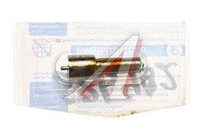 Распылитель Д-130,144 (только на форсунку 28.1112010-02) АЗПИ 28.1112110-02