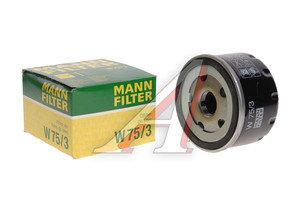 Фильтр масляный М-214145 (дв.RENAULT) MANN+HUMMEL W75/3, MANN W75/3