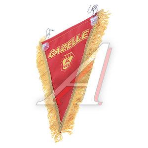 Вымпел GAZELLE красный с бахромой (20х26см) на 2-х присосках 06514