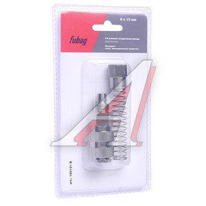 Переходник для компрессора 8мм быстросъемный с пружиной 8х10мм FUBAG FUBAG 180131 B, 180131 B