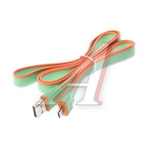 Кабель micro USB 1м зеленый SICRON SICRON CU-100CM, с0019