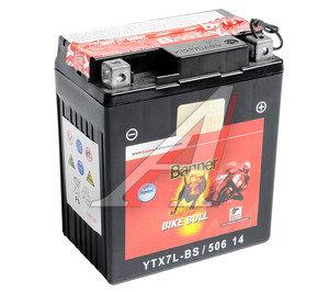 Аккумулятор BANNER Bike Bull 6А/ч 6СТ6 YTX7L-BS 506 014 005
