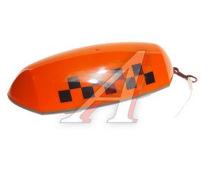 Знак TAXI магнитный с подсветкой 12V оранжевый (такси/шашки) TORINO 11774, TX-M-O