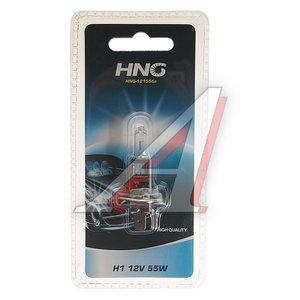Лампа 12V H1 55W P14.5s блистер (1шт.) HNG 12155бл, HNG-12155бл, AKГ 12-55 (HI)